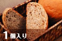 北海道ふすまパン(40g) 1個
