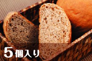 北海道ふすまパン(30g)x5ヶ入/袋