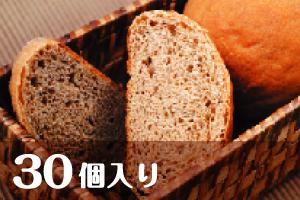 北海道ふすまパン(40g)x30ヶ入/ボール