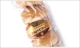 北海道美瑛産小麦を使用