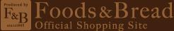 Foods & Bread(フーズアンドブレッド)