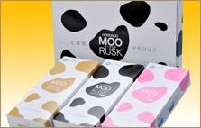 MOO RUSK(オリジナルBOX梱包)