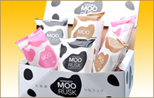 MOO RUSK(袋梱包)