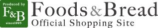 Foods & Bread(フーズアンドブレッド)オフィシャルショップ