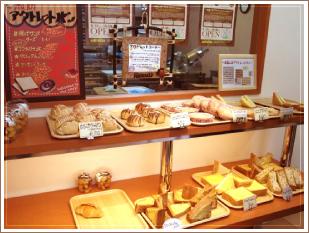 お楽しみアウトレットパン(毎日限定数)